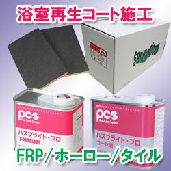サンディングフォーム06S(細)5枚セット