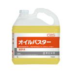 油汚れ除去洗剤