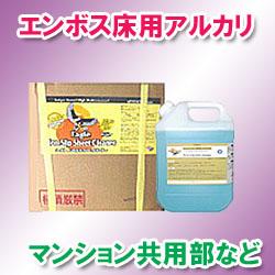 イーグルケミカル18L 洗剤