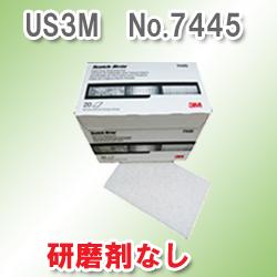 US3MスコッチブライトNo.7445