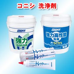 床用洗剤 (中性/アルカリ性)