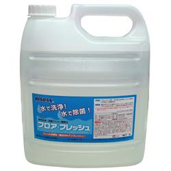 家庭用 界面活性剤やアルコールなど一切含まず安心かつ安全 アルカリ電解水