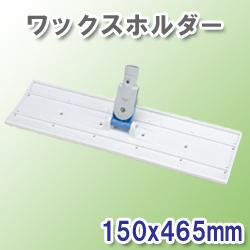 横浜油脂工業��18L 洗剤