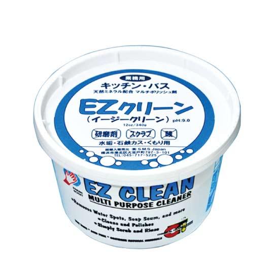 EZクリーン 水回りのマルチポリッシュ剤