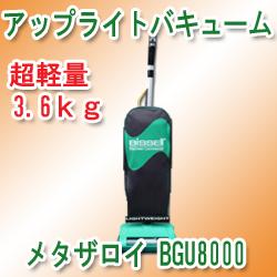 BGU8000『メタザロイ』