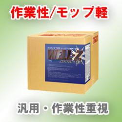 グロスファクトリー18L(高光沢/耐久タイプ)