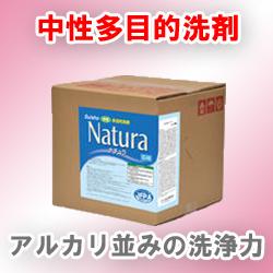 クイックフォース18L(環境対応多目的洗剤)