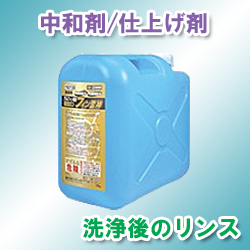フィン風神α(アルミフィン専用)