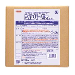 シルバーEZ(10kg/20kg)