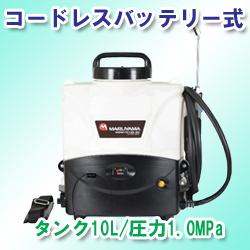 ACジェットスマート(コードレスエアコン洗浄機)