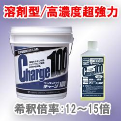 ユシロ18L 床用剥離剤